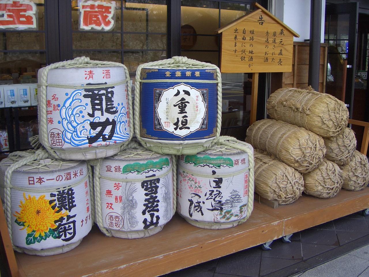 2009.2.14姫路城 005.jpg