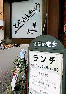 しまむら閉店2.jpg