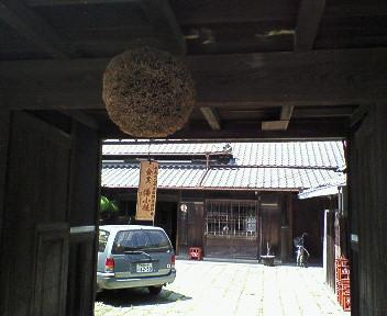 井澤本家.jpg
