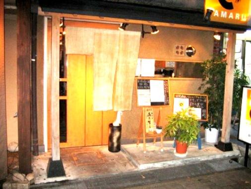 田丸店頭2.jpg