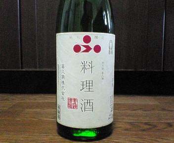 福錦 料理酒.jpg
