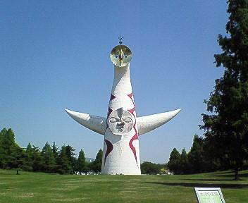 万博公園太陽の塔.jpg