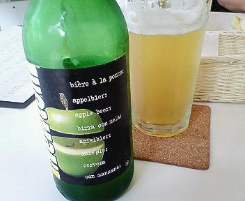 amoroso青りんごビール.jpg