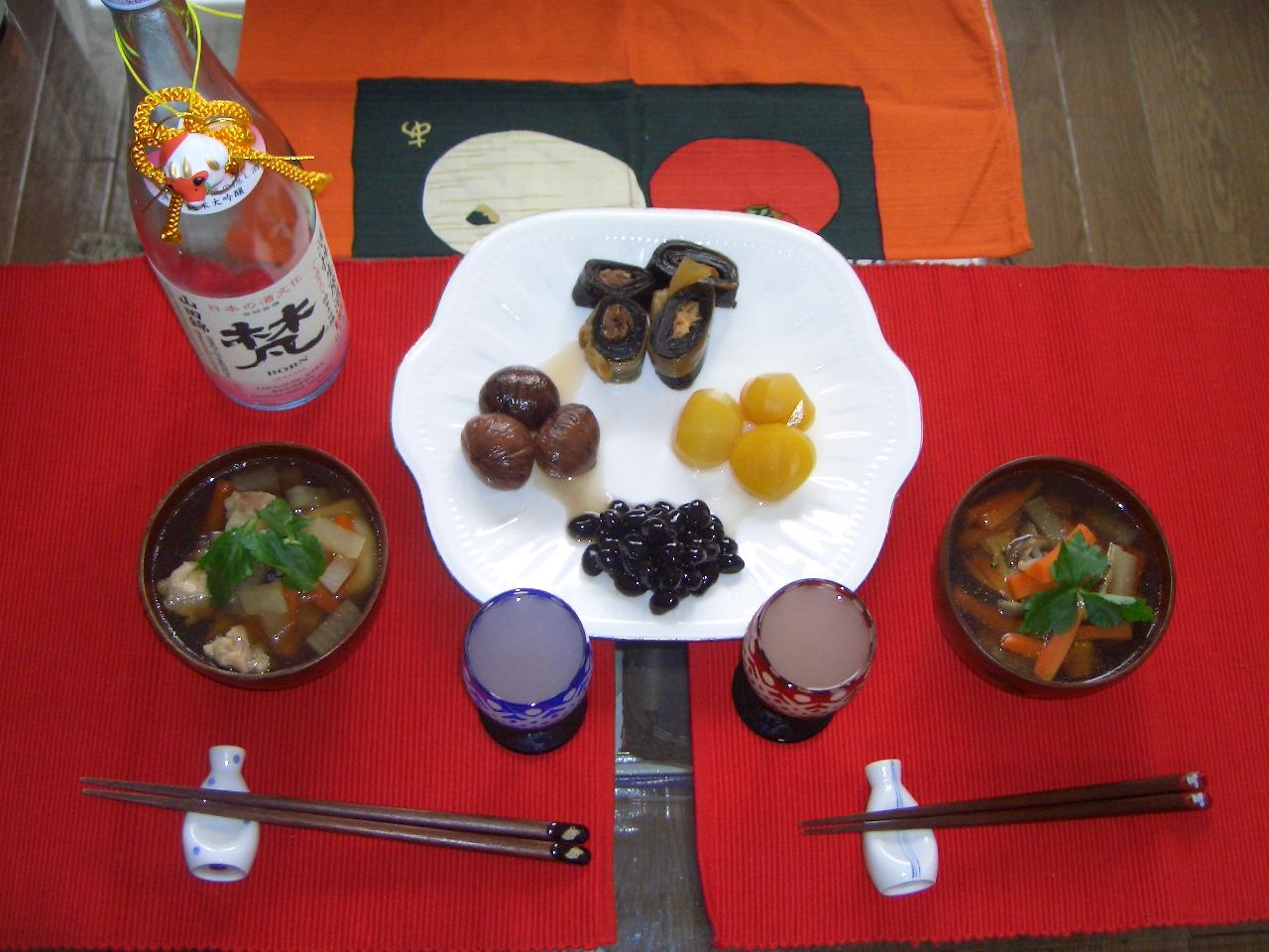 2009.1.1元旦の料理001.jpg