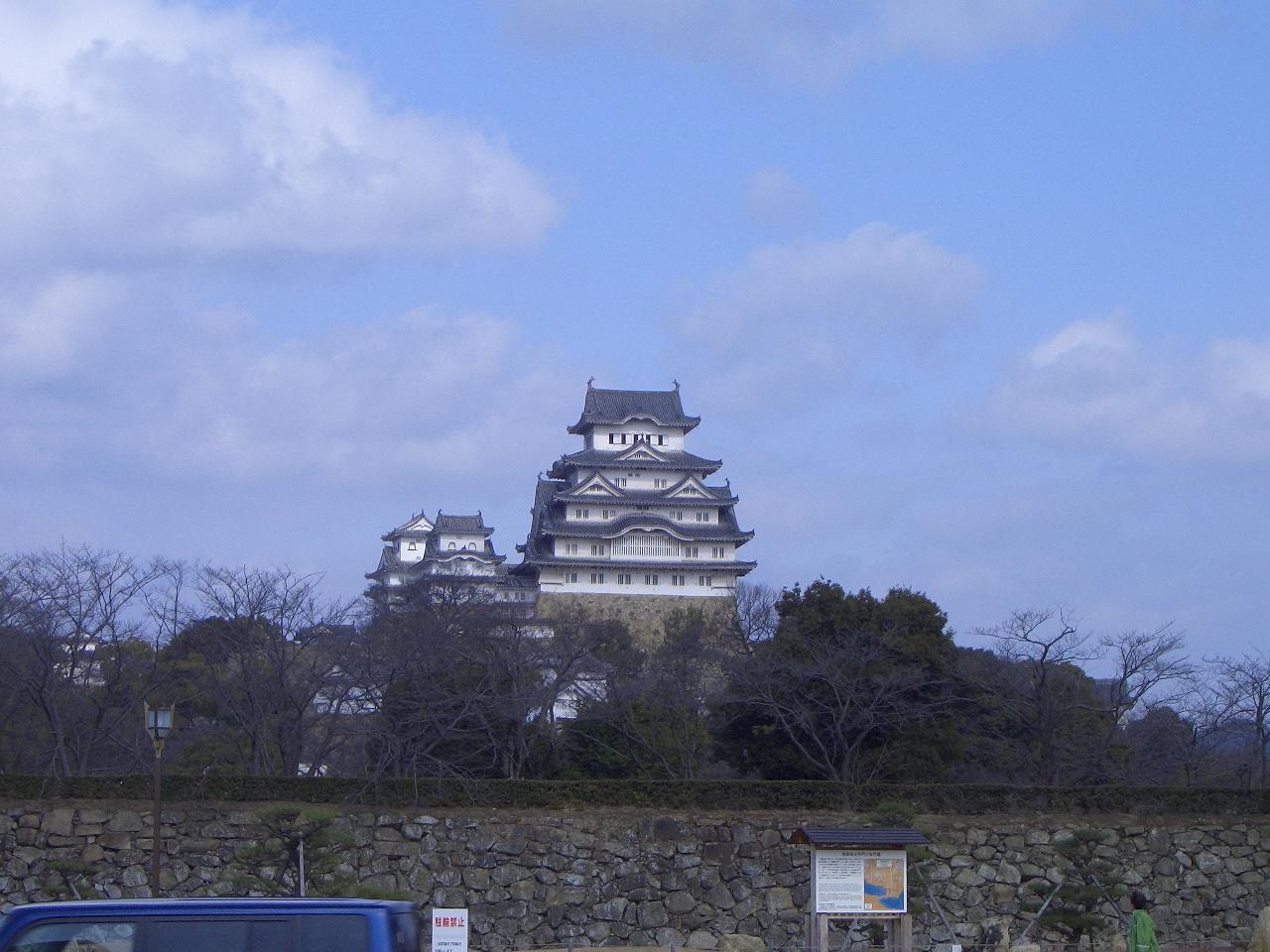 2009.2.14姫路城 006.jpg
