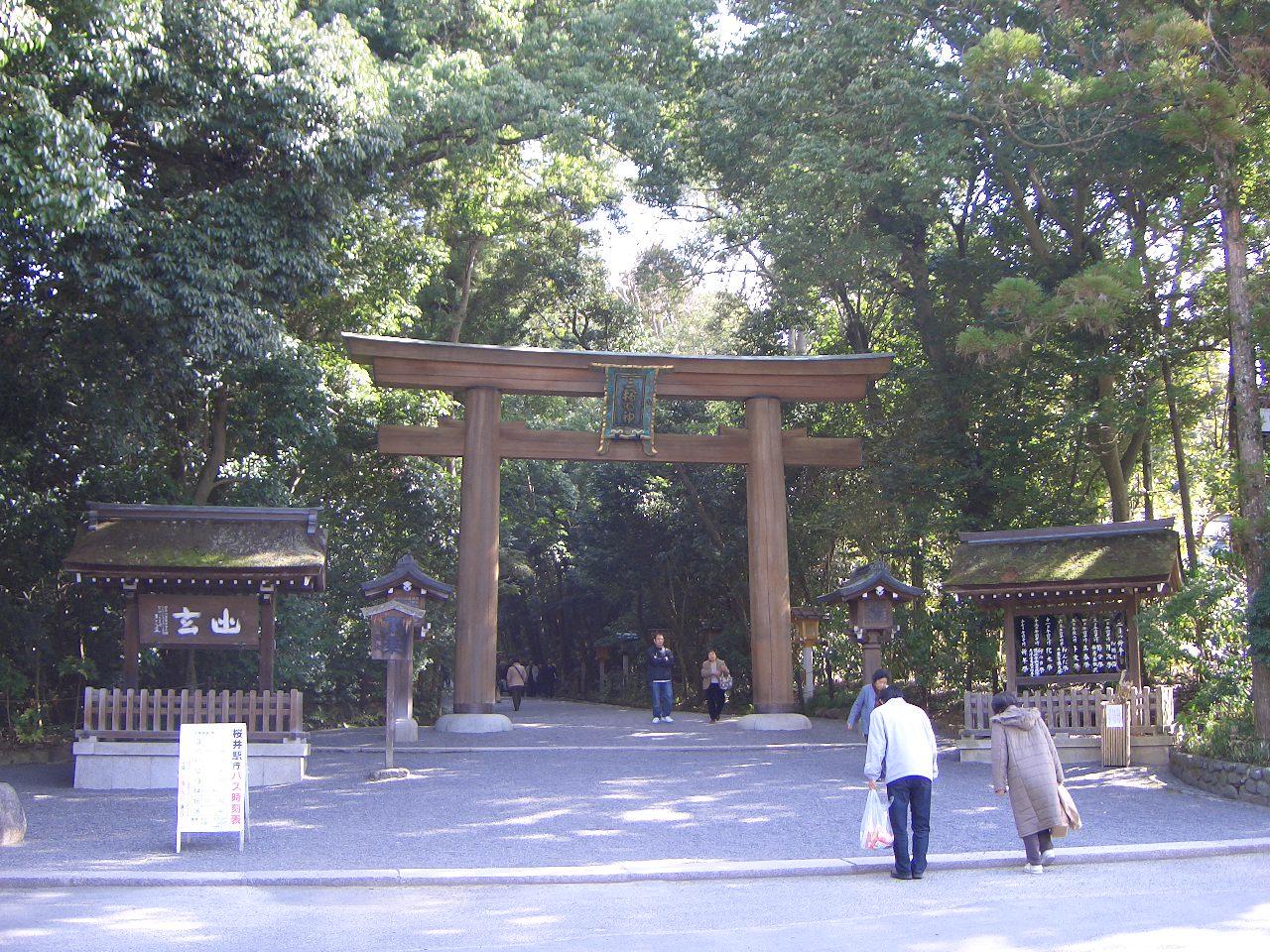 2009.2.8大神神社 003.jpg