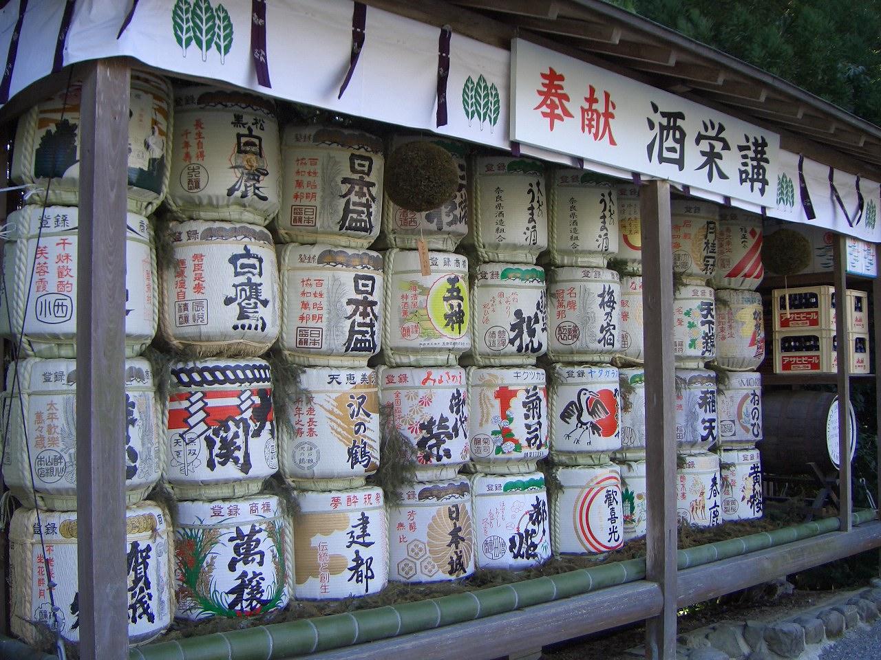 2009.2.8大神神社 011.jpg