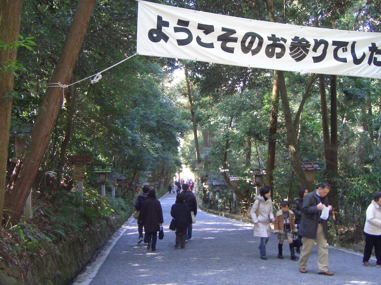 2009.2.8大神神社 012.jpg