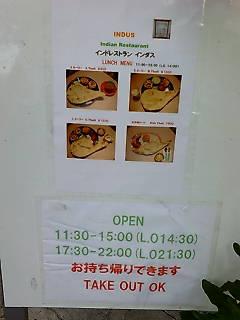 インダスチラシ.jpg