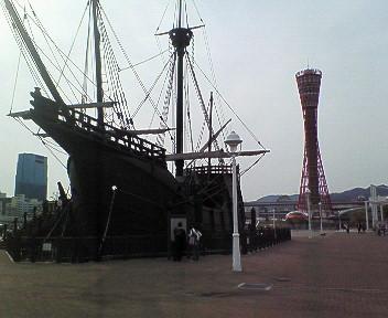 神戸港コロンブス船.jpg