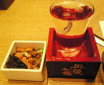 寸 日本酒.jpg