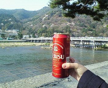 嵐山ウィズエビスビール.jpg